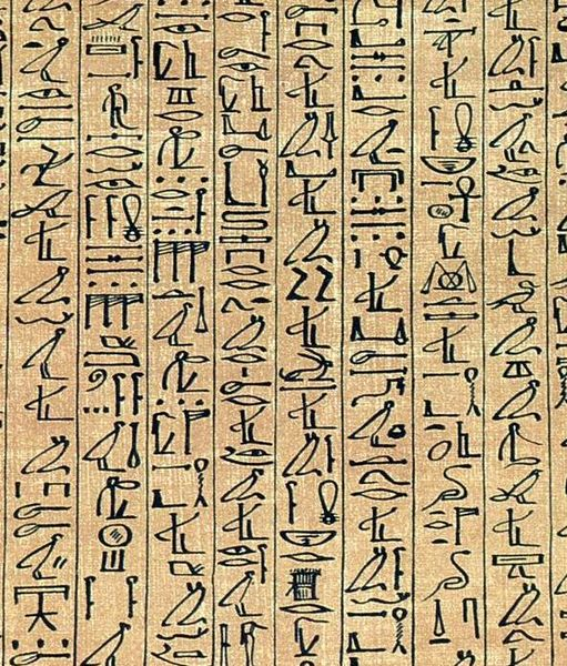The Egyptians – Hieroglyphs