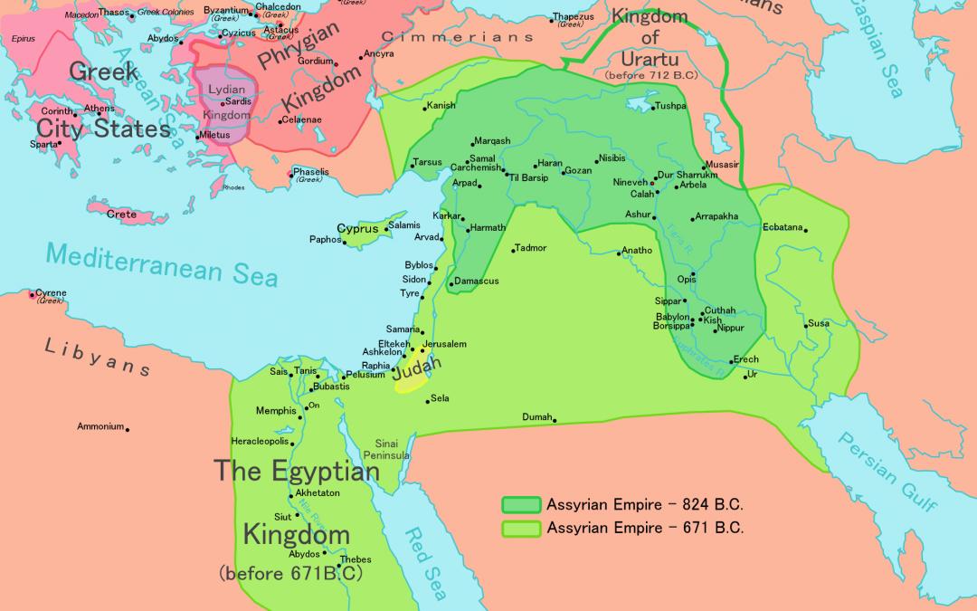Neo-Assyrian Warfare