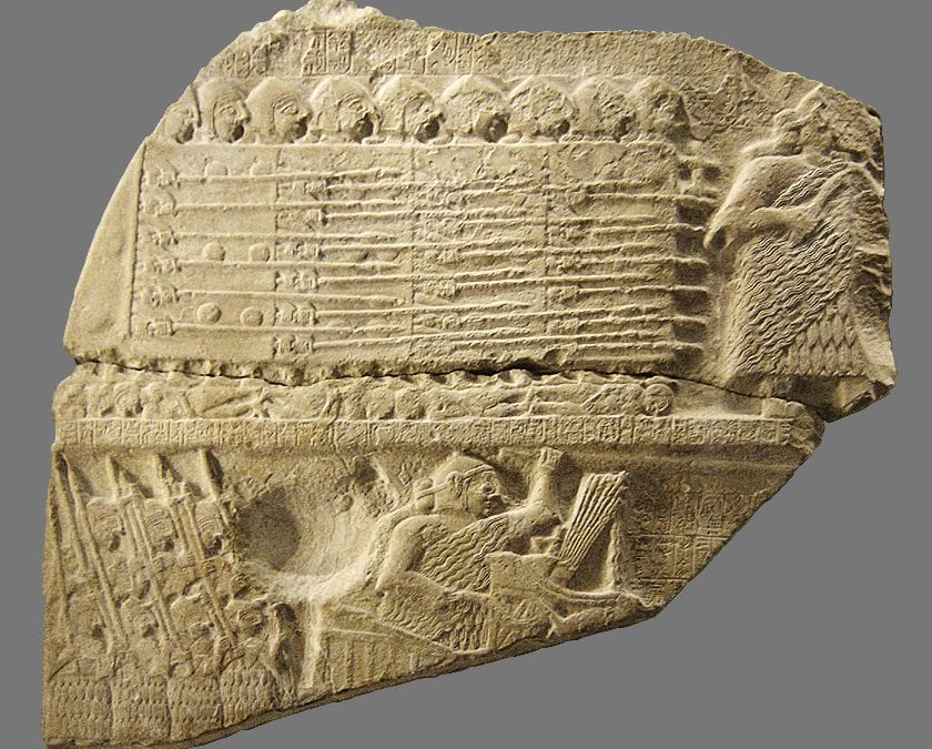 Mesopotamian Warfare: The Sumerians, Akkadians and Babylonians