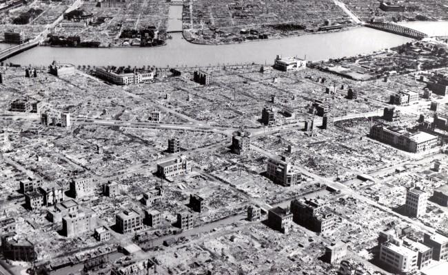 Air Raids on Japan in World War Two