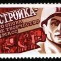 What is perestroika?