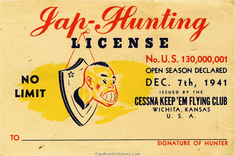 Wwii homefront anti japanese for Kansas state fishing license