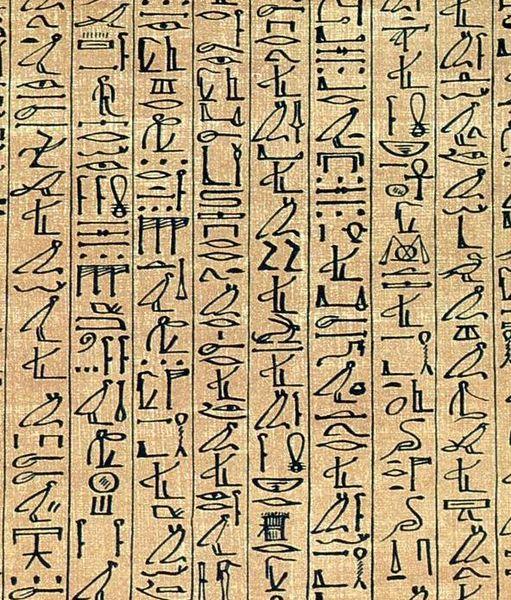 The Egyptians Hieroglyphs History