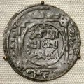 "Mongol ""Great Khans"" coin, minted at Balkh, Afghanistan, AH 618, 1221 CE"