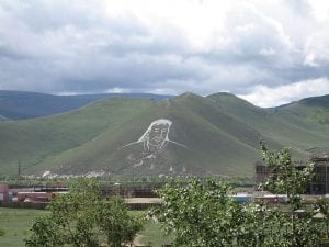 Portrait of Genghis Khan on a hillside in Ulaanbaatar, 2006