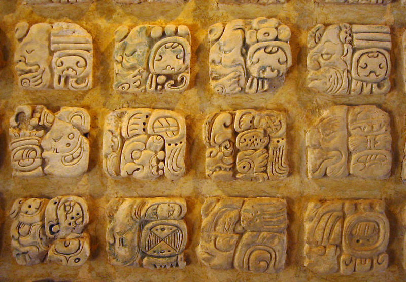 Mayans Might Have Chosen Any Of These Glyphs As Their Tattoo Maya In Stucco