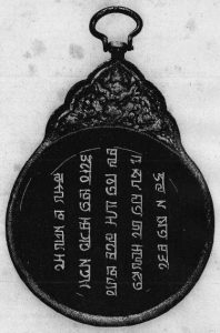 "A paiza, an official pass with Mongolian inscription reading ""By the power of eternal heaven, [this is] an order of the Emperor. Whoever does not show respect [to the bearer] will be guilty of an offence."""