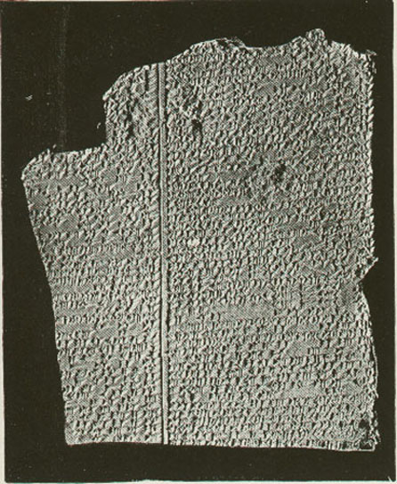 The Deluge tablet of the Gilgamesh epic in Akkadian. Public domain, via Wikimedia Commons