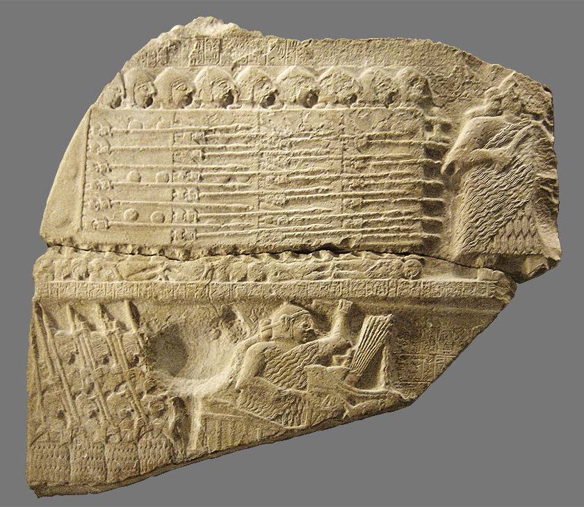 mesopotamian warfare